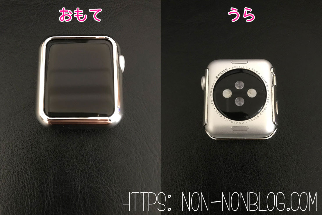 Apple Watch カバー