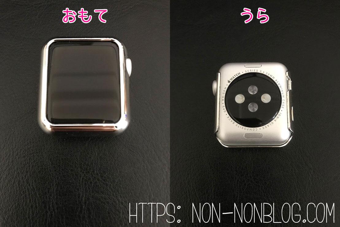 Apple Watch カバー