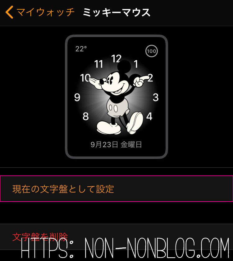 AppleWatch Mickey