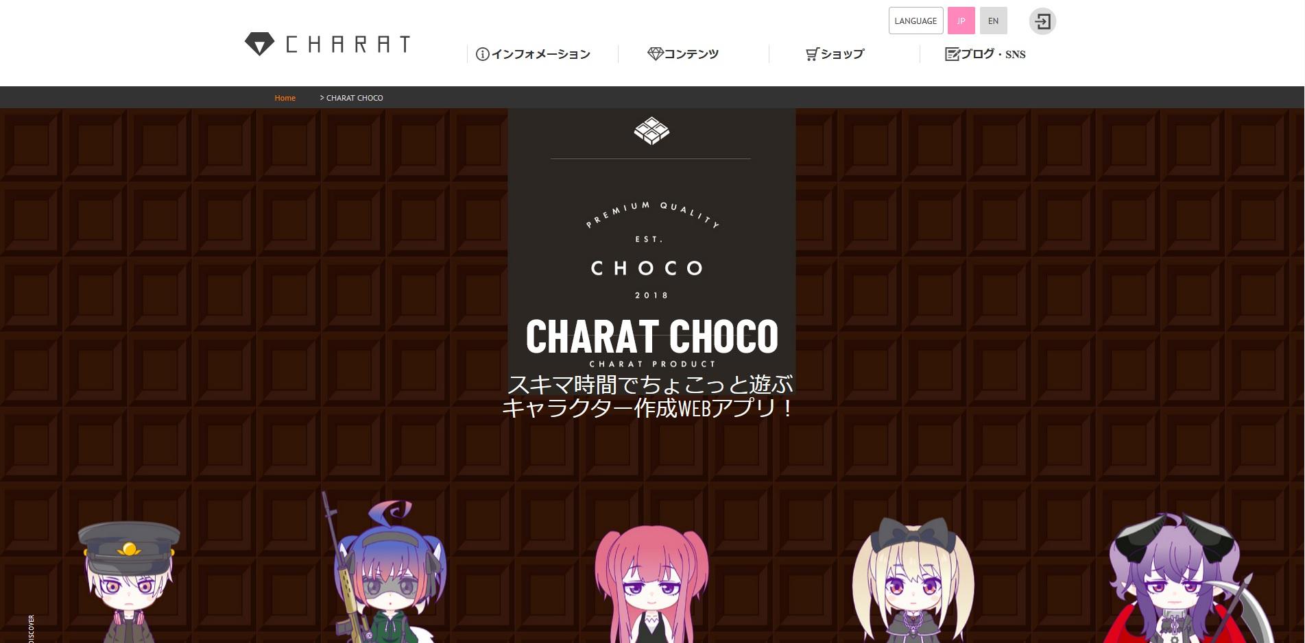 CHARAT CHOCO