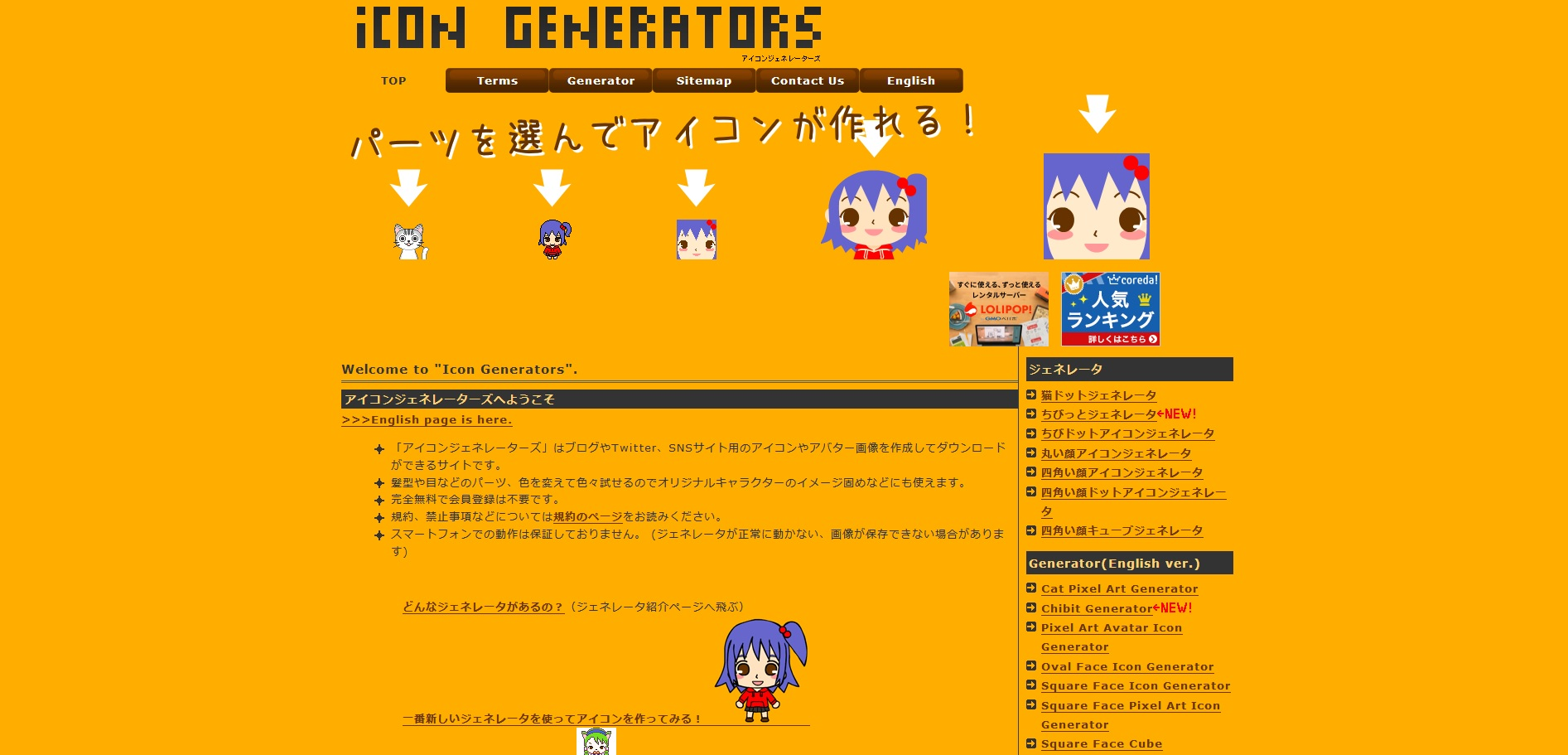 iCON GENERATORS