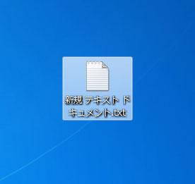 ads.txtファイル 作成